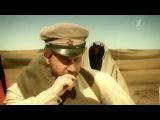 Прикольная пародия на фильм `Белое солнце пустыни В ДОКУЧЕ СМОТРЕТЬ ВСЕМ!!!